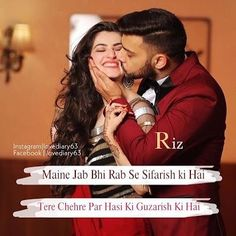 Romantic quotes in hindi, romantic couple quotes, love quotes in urdu Romantic Quotes In Hindi, Romantic Couple Quotes, Love Quotes In Urdu, Muslim Love Quotes, Love Quotes Poetry, Love Picture Quotes, Couples Quotes Love, Beautiful Love Quotes, Qoutes About Love