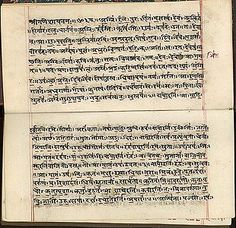 Here is a picture of a text written in Sanskrit. Sanskrit was the primary language of the Indo Europeans. Sanskrit is also heavily incorporated in Hindiusm