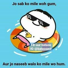 aur bataoo (@bataooaur) • Instagram photos and videos Me Quotes Funny, Cute Baby Quotes, Funny Quotes For Instagram, Funny Attitude Quotes, Jokes Quotes, Bossy Quotes, Memes, Instagram Story, Latest Funny Jokes