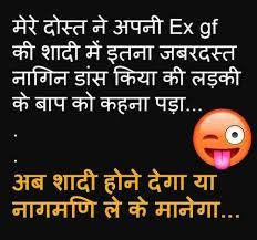 funny friends group dp