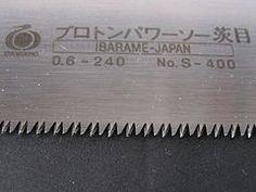 Sierra japonesa - Wikipedia, la enciclopedia libre