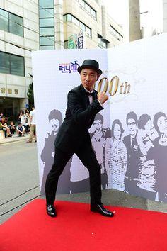 Running Man ♡ Kang Gary