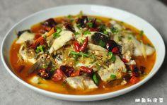 川式酸菜鱼 sour and spice fish with pickled vegetables