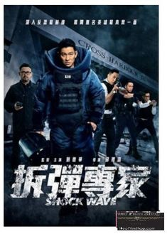 Shock Wave 拆彈專家 (2017) (DVD) (English Subtitled) (Hong Kong Version)