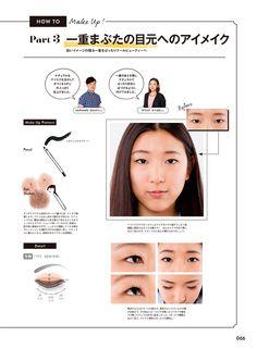マツエク「Beauty Style Book」まつげエクステスタイルブック】掲載 ... ●Make Up Pattern Eyeshadow, Make Up, Hair, Eye Shadow, Eye Shadows, Makeup, Beauty Makeup, Bronzer Makeup, Strengthen Hair