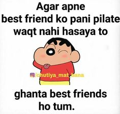 maine toh hasate hasate paani he niklwa dia teacher k samne muh m se🤣🤣🤣😂😂😂😂 Funny School Jokes, Very Funny Jokes, Crazy Funny Memes, Really Funny Memes, Funny Facts, Hilarious, Bff Quotes Funny, Besties Quotes, Best Friend Quotes