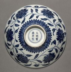 Bowl with Peony Decoration, Xuande mark and reign (1425-1435), Ming dynasty (1368-1644), China, porcelain, Diameter - w:20.50 cm (w:8 1/16 inches) Overall - h:7.30 cm (h:2 13/16 inches). John L. Severance Fund 1954.372