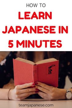 Can you really learn Japanese in five minutes? We wish! But if you only have 5 minutes a day, use it effectively. Here are our recommended study plans to learn Japanese fast whether you have 5 minutes per day, 30 minutes per day, one hour a day or more! Click through and see what works for you! #learnjapanesefast