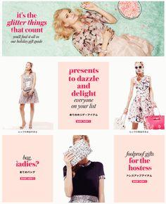 ファッション系ECサイトで流行中のGIFアニメーションバナー | thinkcolorful.ly