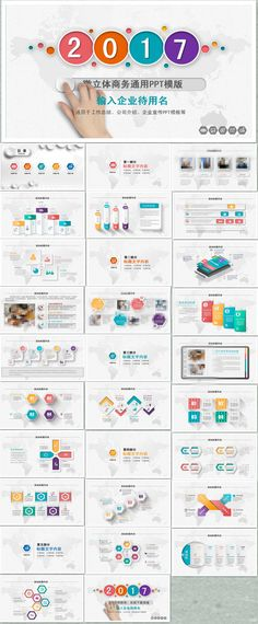 PowerPoint template enterprise business template Powerpoint - Summary Report Template