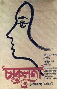 Poster for Satyajit Ray's Charulata