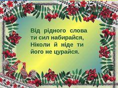 Frohe Weihnachten Ukrainisch.Die 388 Besten Bilder Von Ukraine Ukraine Russische