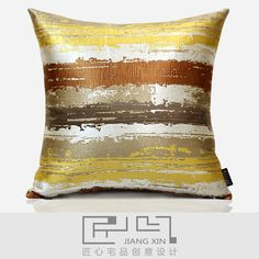 pillow  匠心宅品 现代/北欧样板房/软装靠包抱枕橘黄写意笔触方枕{不含芯