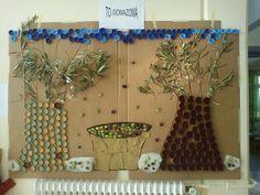 Φθινόπωρο – Astropeleki – Just another star in the webSky Autumn Crafts, Olive Oil, Planter Pots, Crafts For Kids, Preschool, October, Activities, Stars, Eid