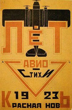 Alexandre Rodchenko, Couverture, 1923