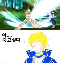 Strong Couples, Fate Characters, Fate Stay Night Anime, Fate Servants, Otaku, Fate Anime Series, Anime One, Fate Zero, Comic Art