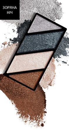Нюдовий денний легко перетвориться у вишуканий вечірній макіяж із новим квартетом тіней для повік від Mary Kay® http://www.marykay.ua/tatjanabedenko