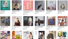 Patrones Crochet: 40 Revistas para Tejer