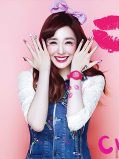 Tiffany Girls Generation