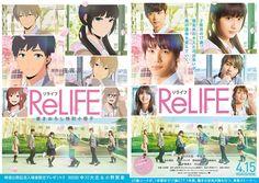 Nuevo póster promocional de la película live-action de ReLIFE en colaboración con el Anime.