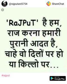 29 Best Rajput Quotes images in 2016   Rajput quotes, Pride, Attitude
