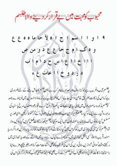 ادارہ روحانی امداد Spiritual Care 0091-33-23607502: (Mehboob Ko Mohabbat Me.n Beqarar Karne Wala Tilis...
