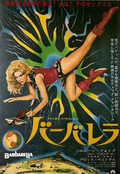 Barbarella (1966) starring Jane Fonda — Japanese Film Poster