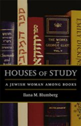 Ilana Blumberg's moving memoir begins with her experiences learning at a women's seminary in Jerusalem after high school, and comes to a close with her reflections on the challenge of raising her daughter to be a committed Jewish woman.