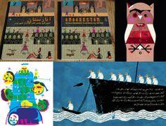 Iran-illustrators