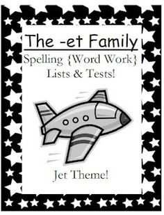 The Lesson Cloud: Fern Smith's FREEBIE ~ The -et Family Lists & Tests For Spelling $0