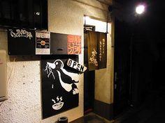 不如帰 Hototogisu in Hatagaya  http://noreason-hiroshi.blogspot.jp/2012/04/hototogisu-in-hatagaya_26.html