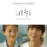 High School Love On OST Part. 4 | 하이스쿨 ? 러브온  OST Part. 4 - Ost / Soundtrack, available for download at ymbulletin.blogspot.com