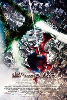 Resultado de imagen para the amazing spiderman 2