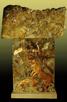 Erdinç Bakla, Göbeklitepe, Doğa dikilitaşı, mermer, 205x140x35 cm, 2012