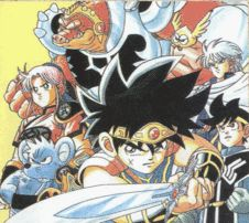 Dragon Quest - Dai no Daiboken Old Anime, Manga Anime, Dragon Quest 2, Dragon Warrior, Teddy Boys, Japanese Games, Manga Covers, Video Game Art, Animation Series