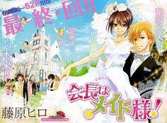 Imagen de anime, kaichou wa maid sama, and kaichou wa maid-sama
