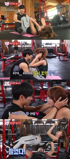 Nam Goong Min and Hong Jin Young work out as a couple on 'We Got Married' | http://www.allkpop.com/article/2014/12/nam-goong-min-and-hong-jin-young-work-out-as-a-couple-on-we-got-married