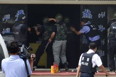 China: Xinjiang police station attack leaves 11 dead