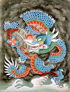 우리 민화 속 용 이미지 : 네이버 블로그 Korean Art, Asian Art, Korean Dragon, Korean Painting, Korean Design, Chinese Patterns, Linoprint, Buddhist Art, Oriental Fashion