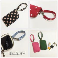 【SSサイズ】バッグに付けるポーチ リップケース キーケース コインケース イヤホンケース 目薬ケース お薬ケース 印鑑ケース 小物入れ