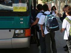 ΓΝΩΜΗ ΚΙΛΚΙΣ ΠΑΙΟΝΙΑΣ: Μεταφορά μαθητών με ανάθεση