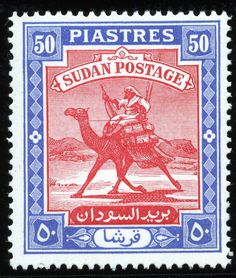 1948: Postman with Dromedary (Camelus dromedarius) (סודן) (Issues of Sudan) Mi:SD 119,Sn:SD 94,Yt:SD 92