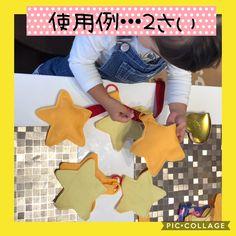 保育士の 手作り おもちゃ キラリのひも通し 乳児用ひも通し ハンドメイド | ハンドメイドマーケット minne