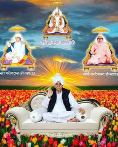 kabir is god Hindu Quotes, Gita Quotes, Spiritual Quotes, Radha Soami, Hindu Worship, Bible Studies For Beginners, 8th Wedding Anniversary Gift, Believe In God Quotes, Allah God