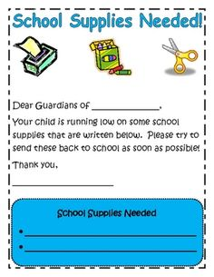 School Supplies Needed - Danielle LaSota - TeachersPayTeachers.com $0.25