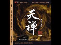 Wu Na - Chinese Guqin Of Sky