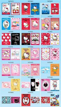Hello Kitty e-cards