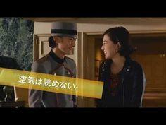 『横道世之介』予告編 - YouTube