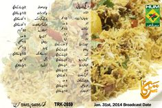 Pakistani Special Dishes 2014 How To Make Degi Biryani Masala Recipe by Tarka Cooking Show Recipes by Rida Aftab in Urdu and English Hum Masala TV Indian Recipe Cooking Recipes In Urdu, Cooking Tv, Easy Cooking, Rice Recipes, Indian Food Recipes, Asian Recipes, Chicken Recipes, Recipies, Bread Recipes