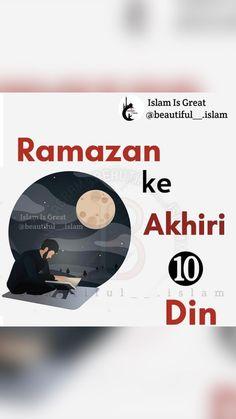 Ramadan Kareem Pictures, Islamic Inspirational Quotes, Writer, Religion, Exercise, Allah, Smile, Beautiful, Hair Styles